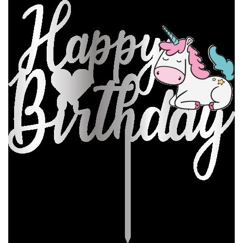 Topper - Happy Birthday Unicorn,  gümüs, H: 16,5 cm